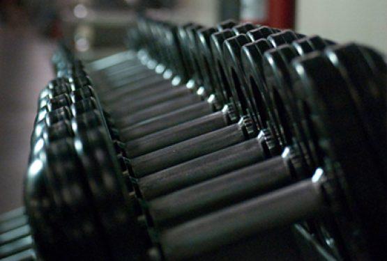 Latest Gym Crush